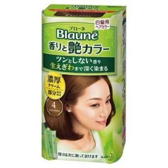 ブローネ 香りと艶カラークリーム 4ライトブラウン×3個