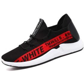 LOUCHIスニーカー ランニングシューズ ウォーキングシューズ 運動靴 メンズ クッション性 スポーツシューズ カジュアルシューズ トレーニングシューズ 軽量 通気 英字 日常着用 黒 ブラック