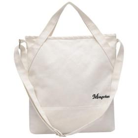 2019新しい女性のキャンバスバッグショルダーバッグハンドバッグスクールスクールショッピング大容量小銭入れグリーンバッグショッピングバッグ (白)