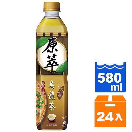 原萃文山包種烏龍茶580ml(24入)/箱【康鄰超市】