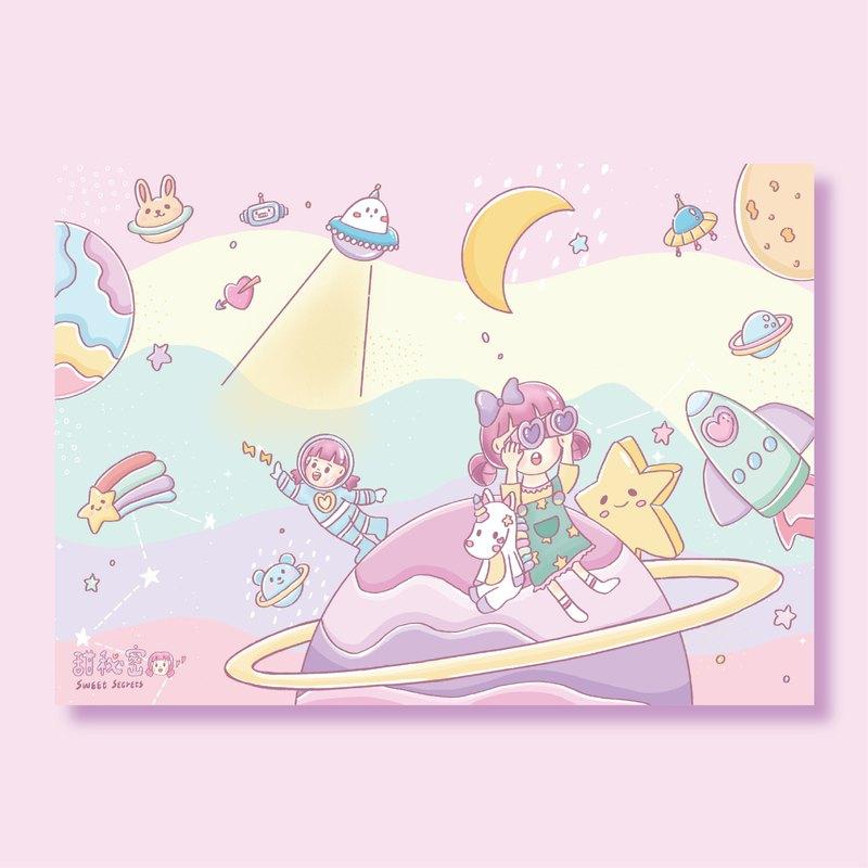 粉嫩小宇宙 / 明信片