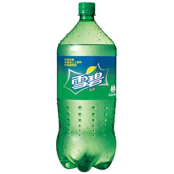 雪碧汽水2000ml【康鄰超市】