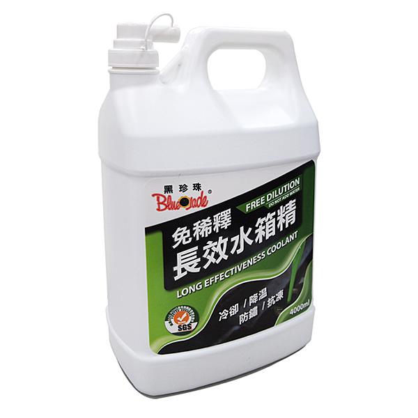 黑珍珠 免稀釋長效水箱精4L【亞克】