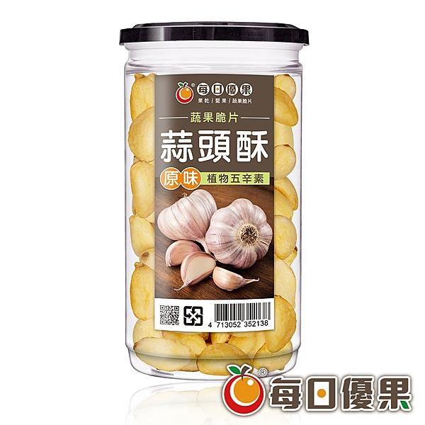 罐裝蒜頭酥180G【共4種口味】 每日優果