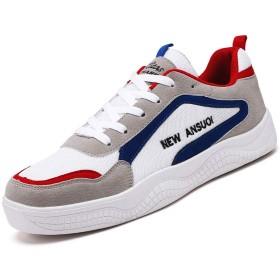 スニーカー メンズ 通気 ファッションスニーカー 靴 ローカット カジュアル スケートボードシューズ メンズ カジュアルランニングシューズ 日常着用スニーカー グレー 24.5~27CM