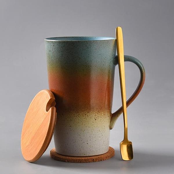 杯子陶瓷馬克杯帶蓋勺日式茶水杯復古家用咖啡杯簡約情侶杯定制 小明同學
