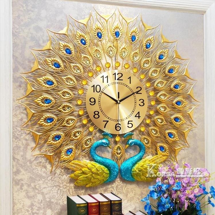 夯貨折扣! 鐘表孔雀掛鐘客廳家用歐式時尚中國風大氣靜音簡約創意石英鐘時鐘