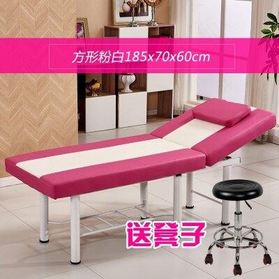 全館【88】折--折疊美容床按摩推拿理療美體床家用艾灸火療紋繡床美容院專用 超值價