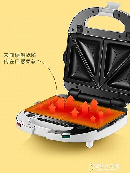 快速出貨 蛋糕機 英國多功能華夫餅機家用鯛魚燒早餐機甜甜圈蛋捲機蛋糕機鬆餅機  【快速出貨】