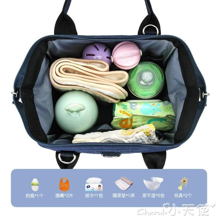 夯貨折扣! 母嬰包媽咪包小號新款輕便多功能母嬰包超輕日本潮媽大容量手提背包