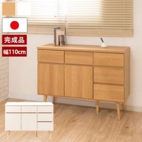 日本製木製キャビネット 脚付きリビングボード 幅110cm 北欧風家具 完成品 NO-0157/NO-0159-NS