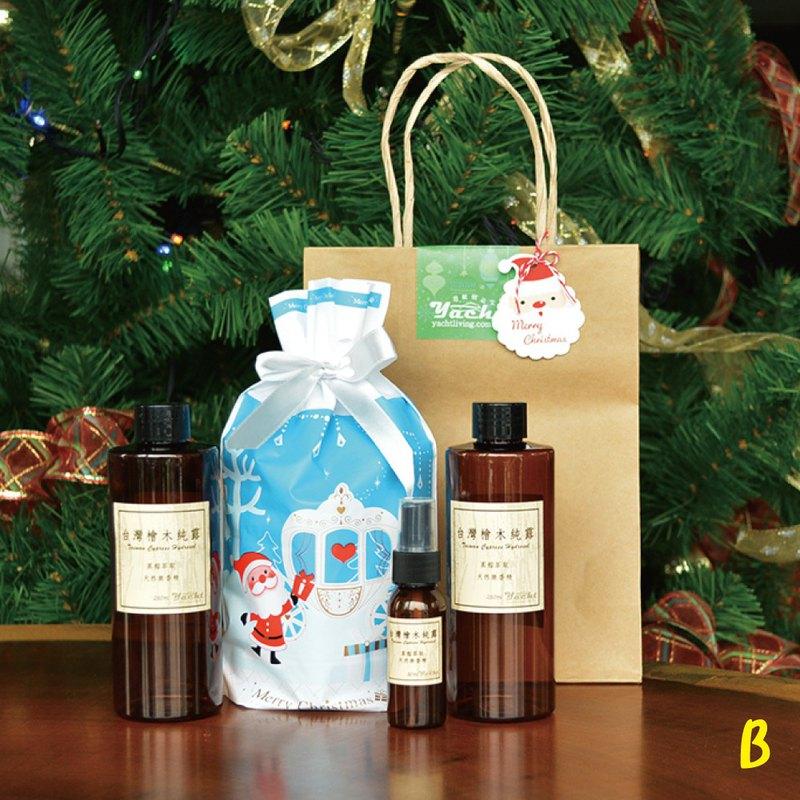 限量香氛耶誕福袋(B)