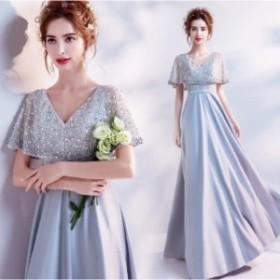 ロングドレス 演奏会 大人 ドレス  パーティードレス 結婚式ドレス 二次会 発表会 ウェディング  ピアノ 成人式  お呼ばれドレス