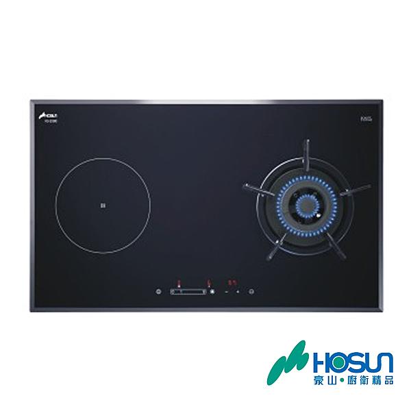 豪山 HOSUN 雙口檯面式 220v 雙用微晶調理爐 IG-2390 含基本安裝配送