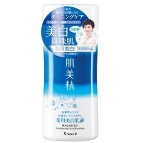 肌美精 ターニングケア美白 薬用美白乳液 130ml クラシエ