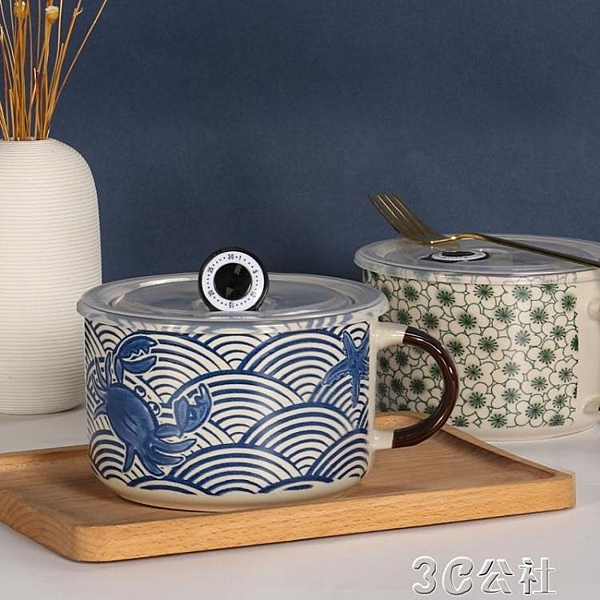 泡麵碗 家用創意日式便當盒卡通可愛飯盒陶瓷泡面碗帶蓋學生宿舍大湯碗 3C公社