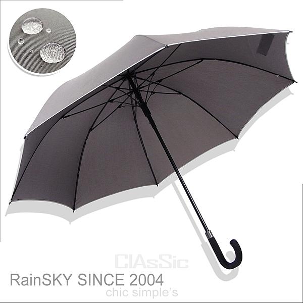 【Perfect工學精鍍】RB精品_52吋嵌入式大型傘 /傘雨傘長傘自動傘大傘洋傘遮陽傘抗UV傘非反向傘