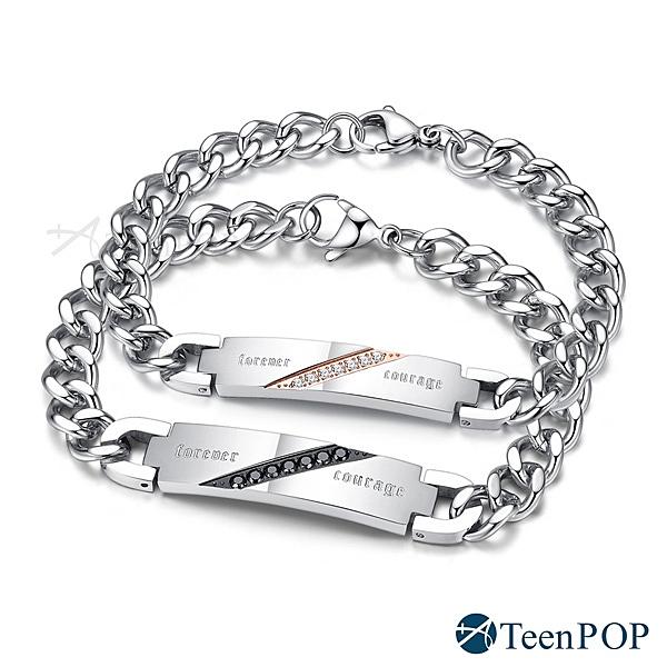 情侶手鍊 對手鍊 ATeenPOP 攜手到老 鋼手鍊 送刻字 單個價格 情人節禮物 聖誕禮物