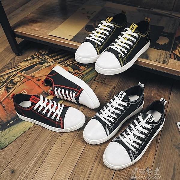秋季新款帆布鞋男士休閒鞋韓版布鞋男鞋運動板鞋學生潮流鞋子 交換禮物