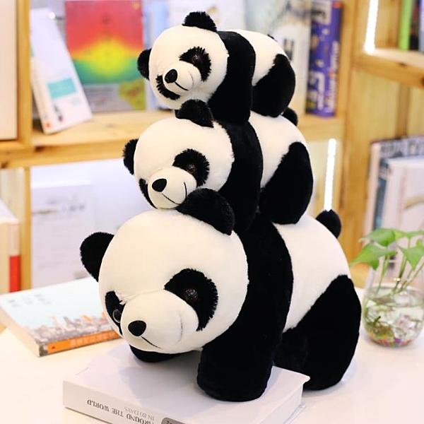 黑白布玩偶趴趴熊貓毛絨玩具大熊貓可愛公仔兒童生日禮物女抱抱熊