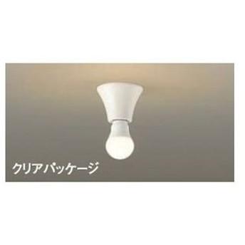 ダイコウ LED小型シーリング DXL81287C【4955620674192:14430】