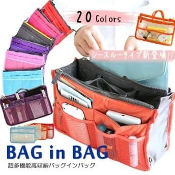 トラベルポーチ 収納 化粧ポーチ インナーバッグ かばん コスメポーチ 151343バッグインバッグ トートバッグ