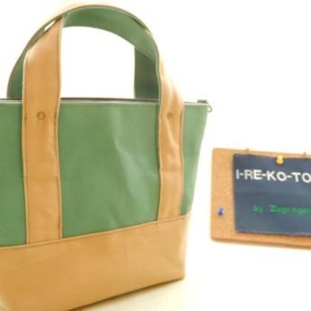 仕切りポケットの底が広いから便利! ミニトートバッグ ポシェットにもなります。 入れ子トート™