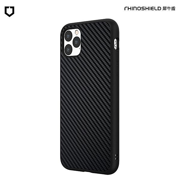 犀牛盾 iPhone 11 Pro Max Solidsuit 碳纖維防摔背蓋手機