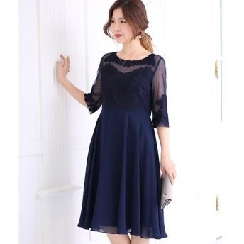 【ブージュルード】コードレース刺繍ドレス