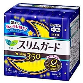 花王 ロリエ Speed+スリムガード しっかり夜用 350 羽つき [13コ入]16セット