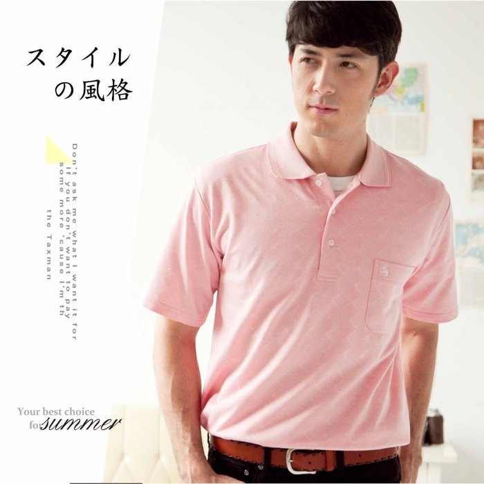 【大盤大】(P51671) 男士 短袖上衣 口袋POLO衫 休閒棉衫 長輩 高爾夫 運動 情人節 居家 禮物【剩M號】