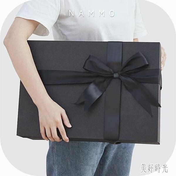 黑色超大號禮物盒長方禮品包裝盒生日禮物球鞋包包紀念禮品盒