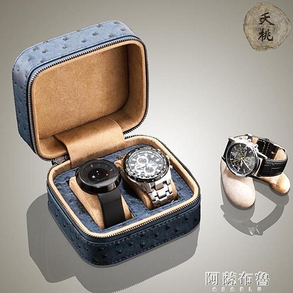 手錶盒 夭桃駝鳥紋超纖皮革手錶包便攜拉鏈式皮制手錶收納展示盒旅行錶袋 MKS阿薩布魯