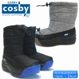 スノーブーツ 男子 スパイク付き 子供用 ダウンブーツ cosby(コスビー)  キッズ ジュニア ボーイズ fo-awboy01