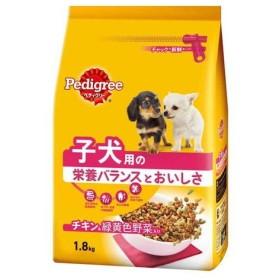 マースジャパン ペディグリー 子犬用 旨みチキン&緑黄色野菜入り 1.8kg【4902397808237:475】