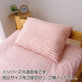 枕カバー 『サプリ』 ピンク 約43×63cm 1534399
