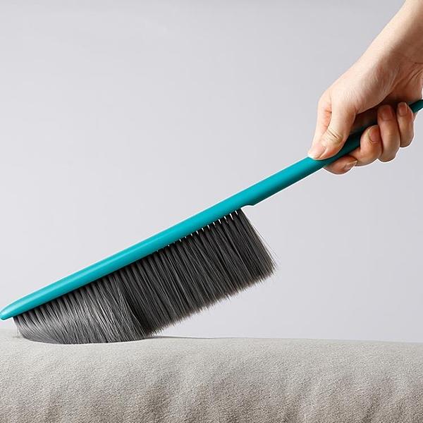 佳幫手掃床刷子家用床刷軟毛吸塵神器毛刷子床上清潔笤帚除塵刷 酷男精品館