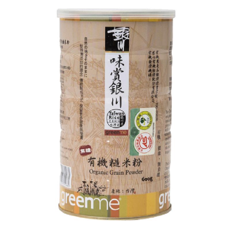 銀川有機糙米粉-600g