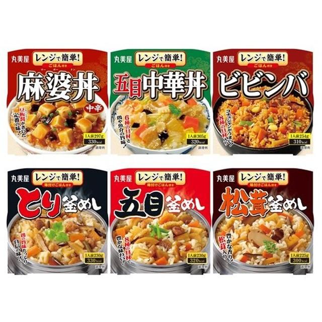 セット米飯アソート詰合 NO.12 丸美屋