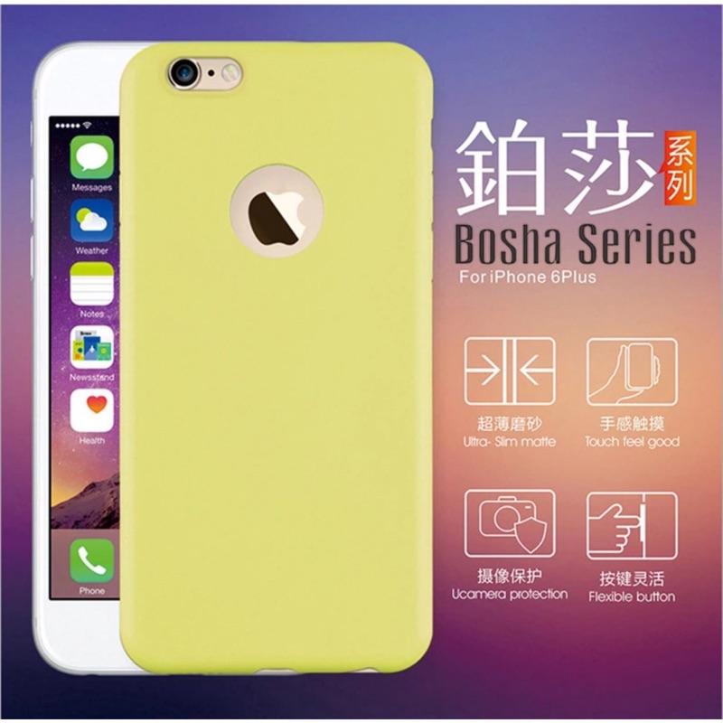 《Ak小舖》IPhone 6 6s plus 馬卡龍 超薄 磨砂 TPU 手機殼