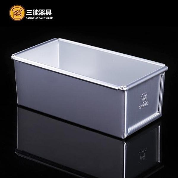 【SN2070】台灣製 三能 水果條 陽極 檢定用 三能烤模 三能器具 土司模 蛋糕模 麵包模