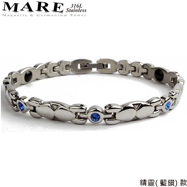 【MARE-316L白鋼】系列:精靈( 藍鑽) 款