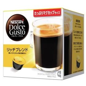 ネスカフェ ドルチェグスト専用カプセル リッチブレンド 16杯分 ネスレ 012316064