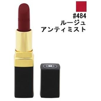 シャネル CHANEL ルージュ ココ #484 ルージュ アンティミスト 3.5g 化粧品 コスメ