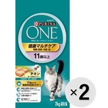 【セット販売】ピュリナワン キャット 健康マルチケア 11歳以上 チキン 2.0kg×2コ