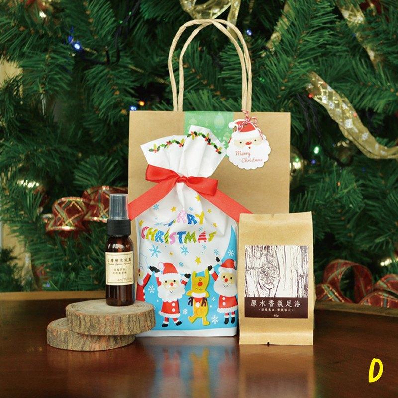 限量香氛耶誕福袋(D)