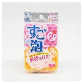 すご泡Neo ミニスポンジ 2個入 ピンク・オレンジ 東和産業