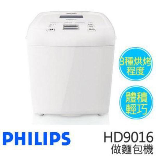 PHILIPS 飛利浦 麵包機 HD9016