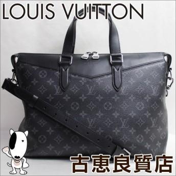 ルイヴィトン LV LOUIS VUITTON M40566 エクリプス ブリーフケース エクスプローラー 書類バッグ/中古/質屋出店/あすつく