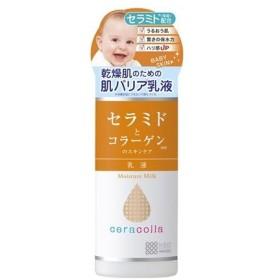 セラコラ 保湿乳液 145ml 明色化粧品